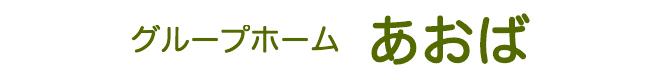 f-logo7_2.jpg