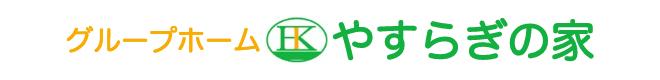 f-logo15_2.jpg